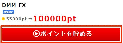 tmp00004