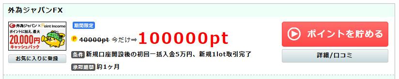 tmp00130