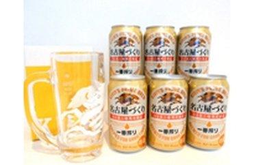 kirin-beer