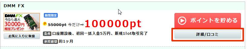 tmp00002