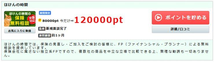 tmp00117
