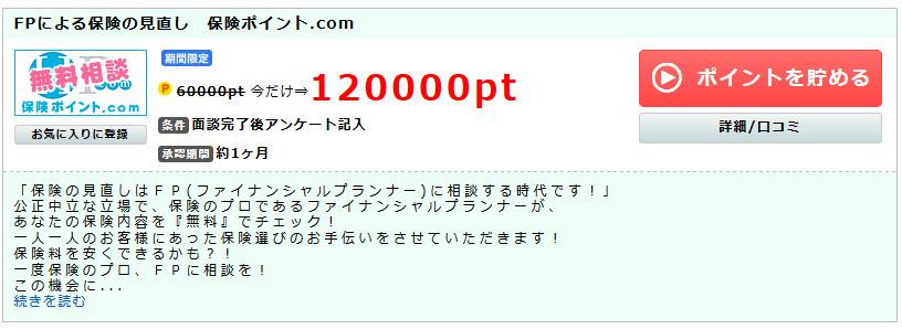 tmp00119