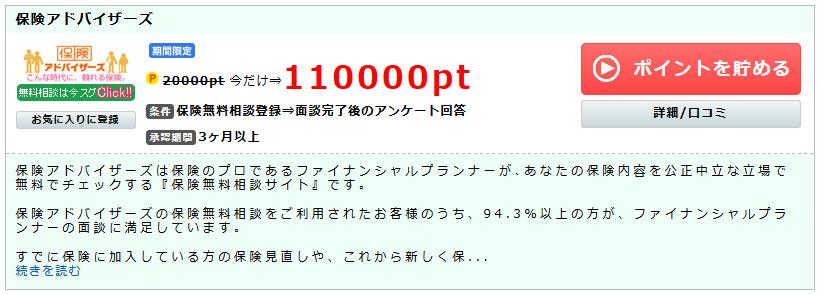 tmp00122
