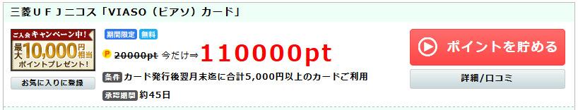 tmp00134