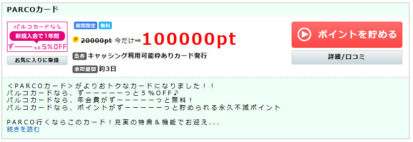tmp00136