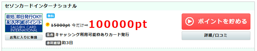 tmp00138