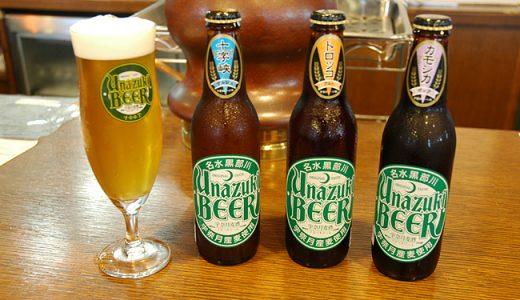ふるさと納税の失敗談 申込をした地ビールについて