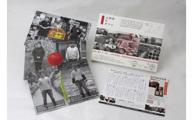 catalog_ueda