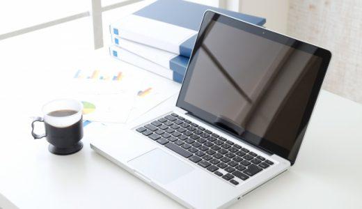 【2020年最新】ふるさと納税でパソコン・タブレット高還元率ランキング完全版&周辺機器(ディスプレイ・マウス)も!