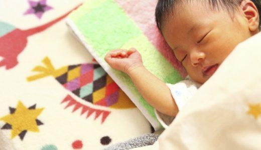 ふるさと納税でベビー・赤ちゃん用品がもらえる!抱っこひも・オムツ・ベビーカー