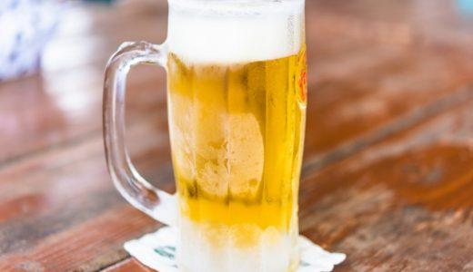 ふるさと納税でビールGET!アサヒ・サントリー・キリン・サッポロなど種類別に紹介