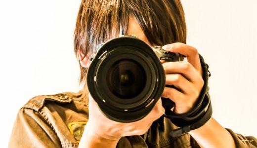 【ふるさと納税】カメラ・レンズ メーカー別高還元率まとめ!キャノン・PENTAX・ソニー一眼レフなど[2019年]