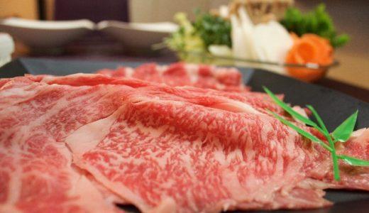 【ふるさと納税】ふるなびグルメポイントを使って高級レストランのふぐや牛肉を食べよう!