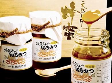 【ふるさと納税】高品質の国産ハチミツが人気!お得なセットをご紹介