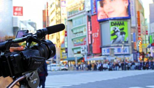 【ふるさと納税】ソニー(SONY)4K液晶テレビや高機能ヘッドホンなどがもらえる!全返礼品紹介[2020年最新]