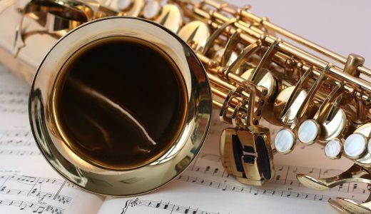 ふるさと納税で楽器(ギター・ピアノ・シンセ)やスピーカーまでもらえる♪2017年最新情報!