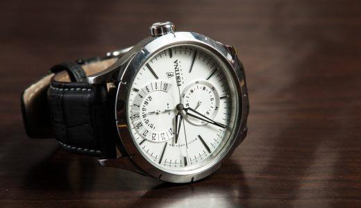 ふるさと納税で腕時計(シチズン・セイコー・SPQR)がもらえる♪最新情報はコレ!