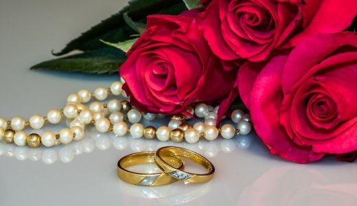 ふるさと納税で真珠ネックレス・ダイヤモンド付ペンダントやリングがもらえる!人気ランキングTOP10