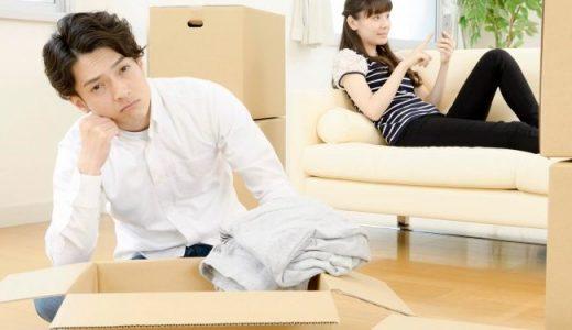 【ふるさと納税】住所変更が納税後に発生した時の対処法【実は簡単!】