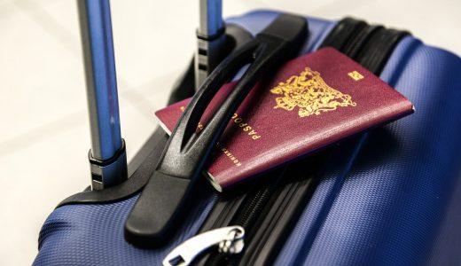 ふるさと納税でスーツケースをもらって旅行を楽しもう!