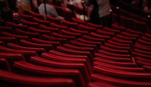 ふるさと納税でもらえる宝塚のチケット情報とDVD&ブルーレイ15作品