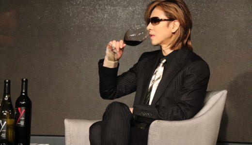 10/31で終了!ふるさと納税でもらえるYOSHIKIワイン「Y by Yoshiki」がテレビ放映で即完売