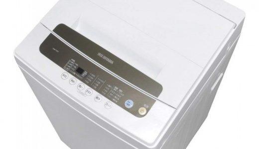 【希少】ふるさと納税 洗濯機が急浮上!2020年最新還元率ランキング紹介。