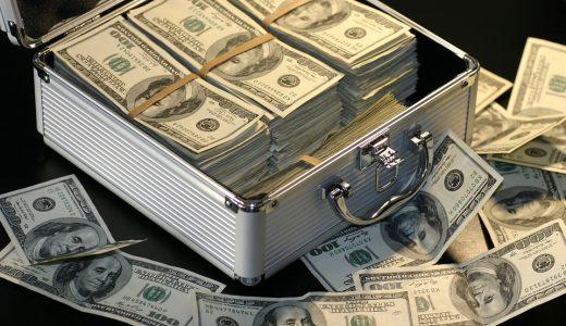 100万円寄付で高還元率のふるさと納税おすすめランキングTOP10!