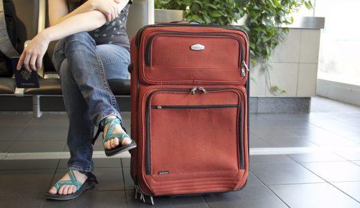【リモワ・サムソナイト・プロテカ】ふるさと納税で貰える有名・格安スーツケース一覧!