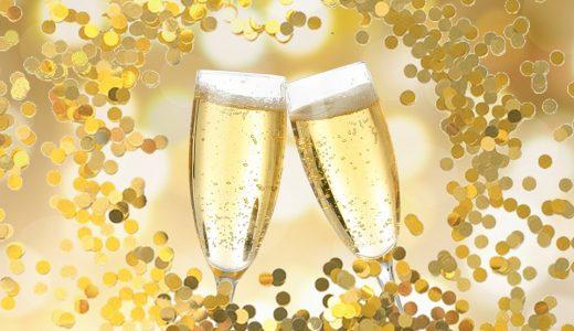 ふるさと納税でもらえる高級シャンパン(スパーリングワイン)還元率ランキング2019!