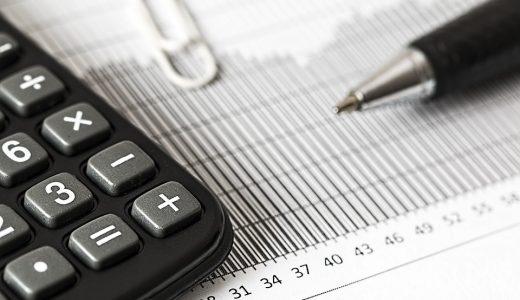 ふるさと納税の通知書が最終確認を!住民税決定通知書の見方をチェック