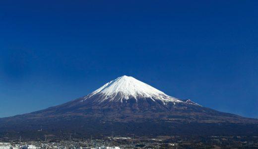 【ふるさと納税】静岡県富士宮市のおすすめ返礼品と主要10サイトの一覧まとめ