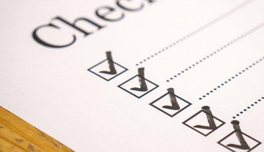 ふるさと納税すると副業が会社にバレる?!普通徴収で申請しても特別徴収になってしまう申請方法は?