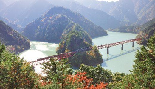 【ふるさと納税】静岡県川根本町のおすすめ返礼品と主要10サイトの一覧まとめ