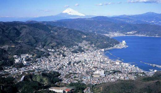 【ふるさと納税】静岡県伊東市のおすすめ返礼品と主要10サイトの一覧まとめ
