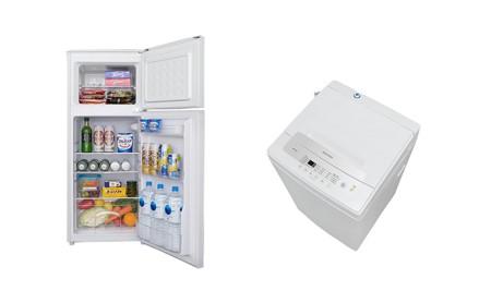 大量放出!ふるさと納税 冷蔵庫&洗濯機セット返礼品まとめ【2019最新】
