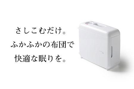【ツインバード・象印・アイリスオーヤマが大人気】ふるさと納税 ふとん乾燥機還元率ランキング2021