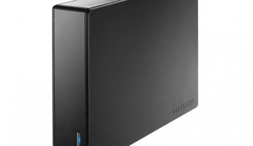 【PS4対応HDD降臨】ふるさと納税ハードディスク高還元率ランキング2019