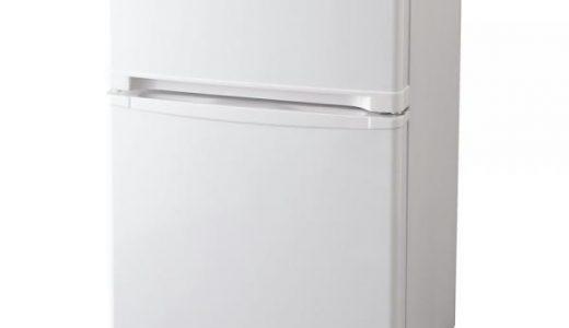 【レア返礼品】ふるさと納税で冷蔵庫?!ツインバード・アイリスの2019最新還元率ランキング!冷温庫も