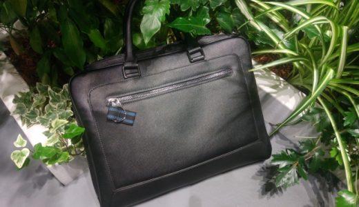【2020年3月最新】ふるさと納税でもらえるブリーフケース・ビジネスバッグのオススメ返礼品紹介