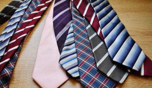 【2020年最新】ふるさと納税でもらえる国内ブランドの高級ネクタイ一挙にご紹介!
