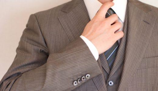 【2020年最新】ふるさと納税でもらえるスーツのオススメ返礼品を一挙ご紹介!