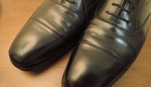 【2020年最新】ふるさと納税でもらえる革靴・ビジネスシューズのオススメ返礼品紹介