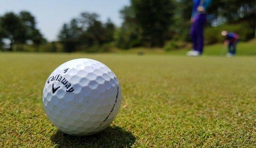 2020年最新!ふるさと納税でもらえるゴルフボールのオススメ返礼品20選をブランドごとにまとめて紹介!