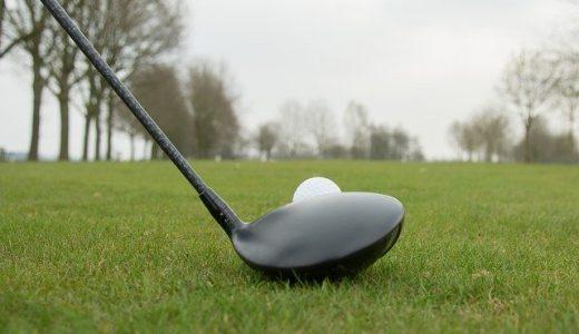 2020年最新!ふるさと納税でもらえるゴルフクラブのオススメ返礼品20選を一挙に紹介!